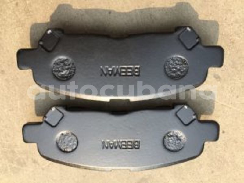 Big with watermark disc brake pad for toyota highlander d2328